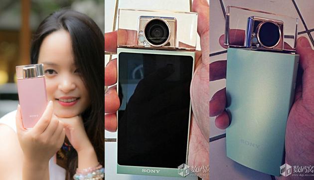 sony-perfume-bottle-camera