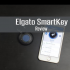 elgato smrtkey review