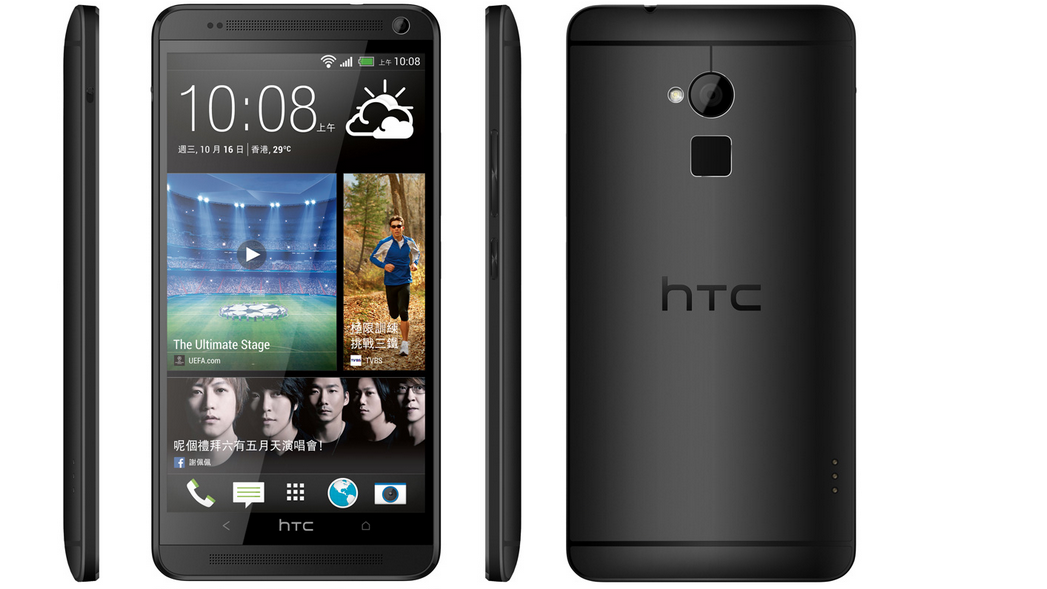 htc-one-m8-max