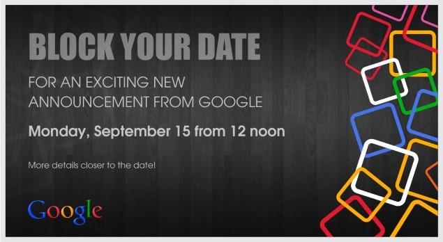 google-press-invite
