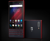 BlackBerry KEY2 LE Officially Announced At IFA 2018